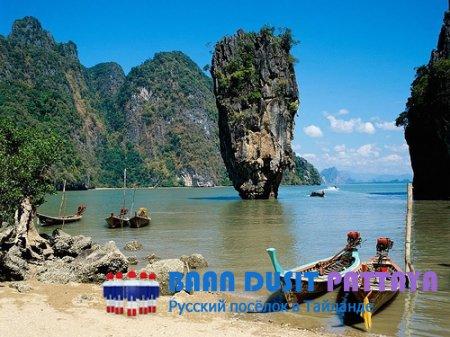 Экскурсии в Тайланде, Паттайе!